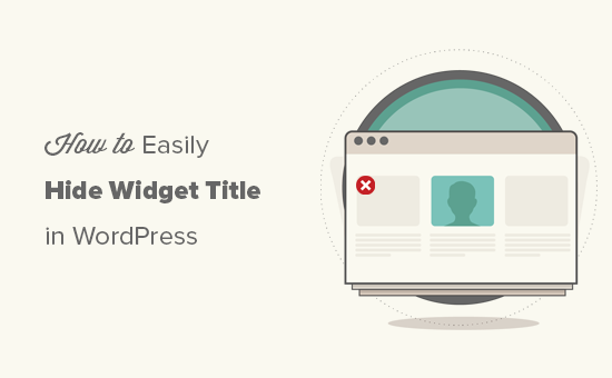 Hiding widget title in WordPress
